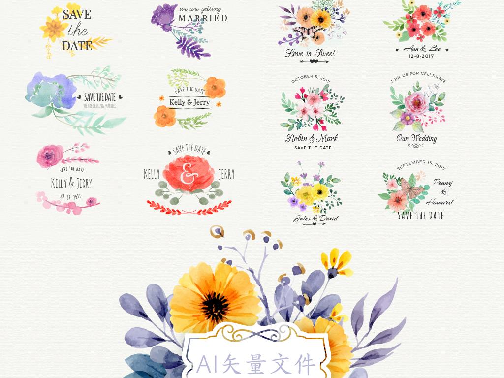 多款水彩花卉边框清新花朵花边标签ai矢量