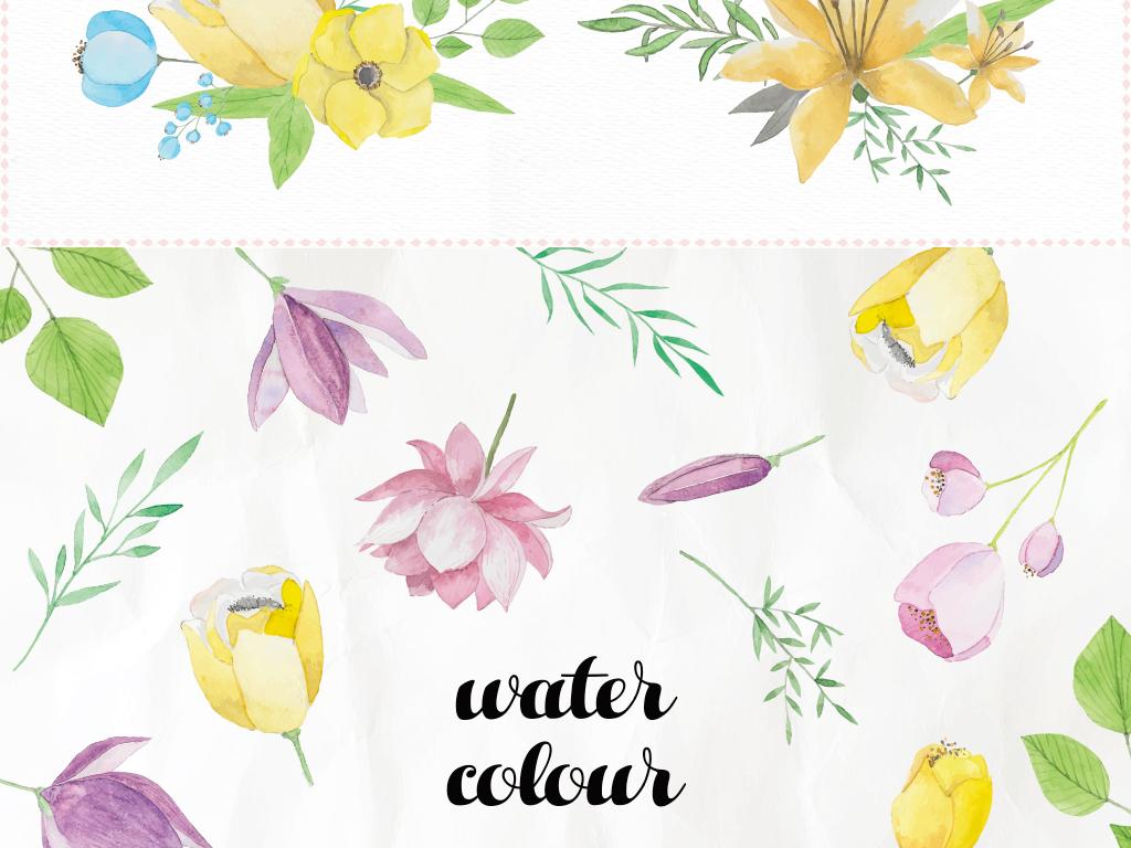 水彩画淡雅唯美花卉手绘花边花环植物矢量