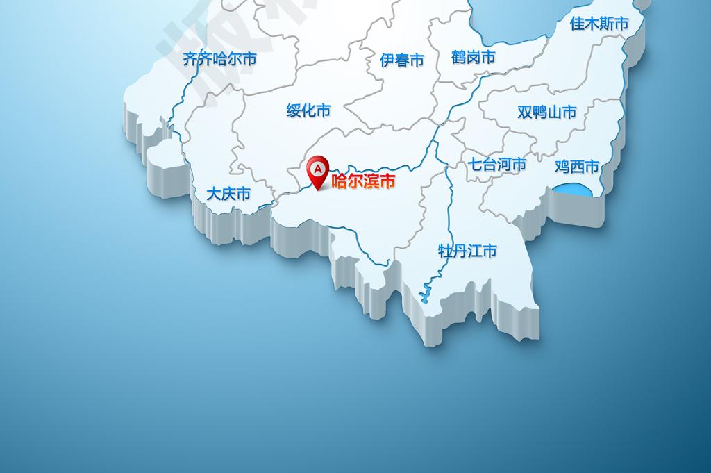 蓝色高清黑龙江省地图psd源文件