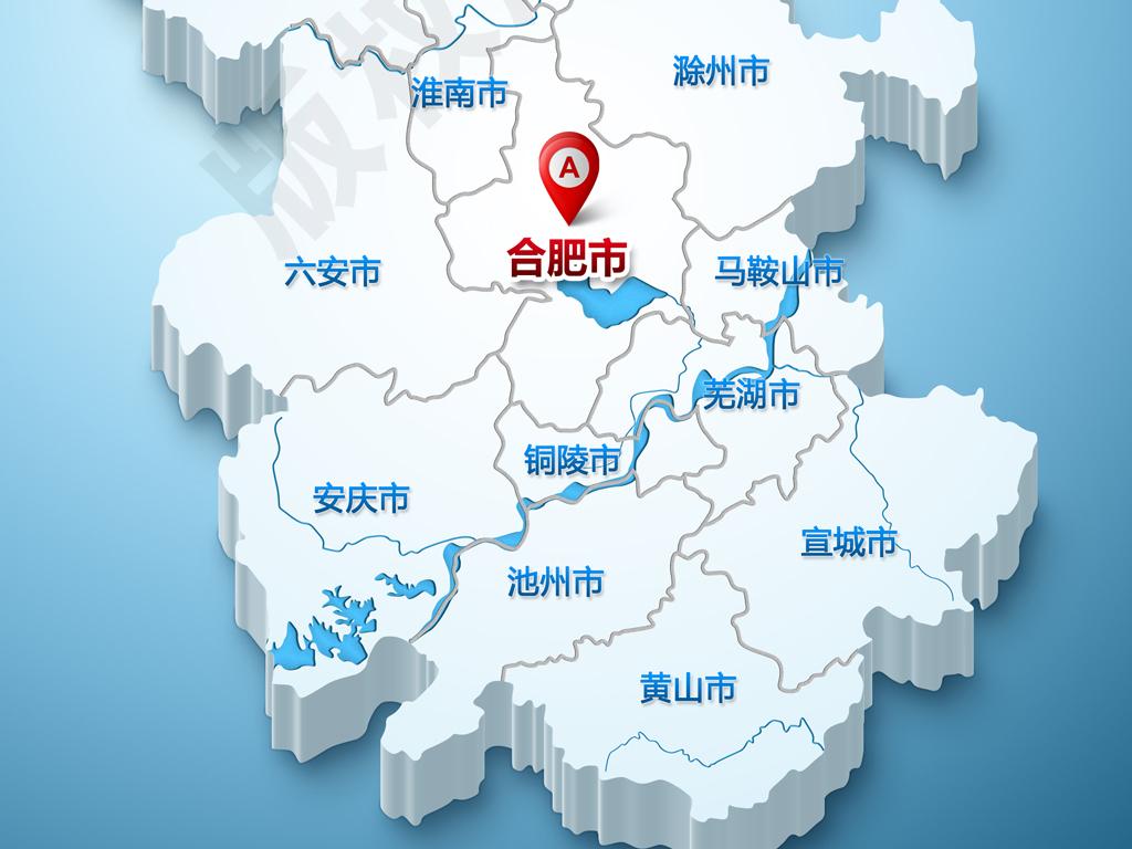 蓝色高清安徽省地图PSD源文件