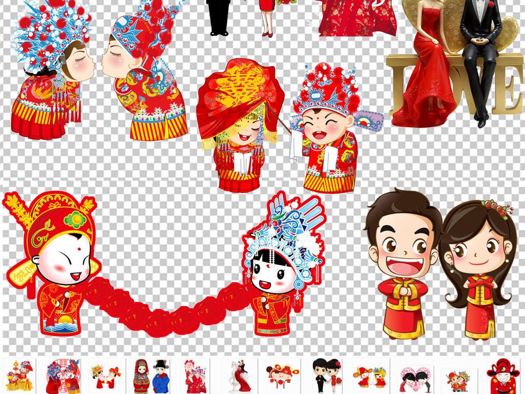 设计元素 其他 装饰图案 > 卡通结婚人物中式婚礼婚庆婚宴png素材  卡