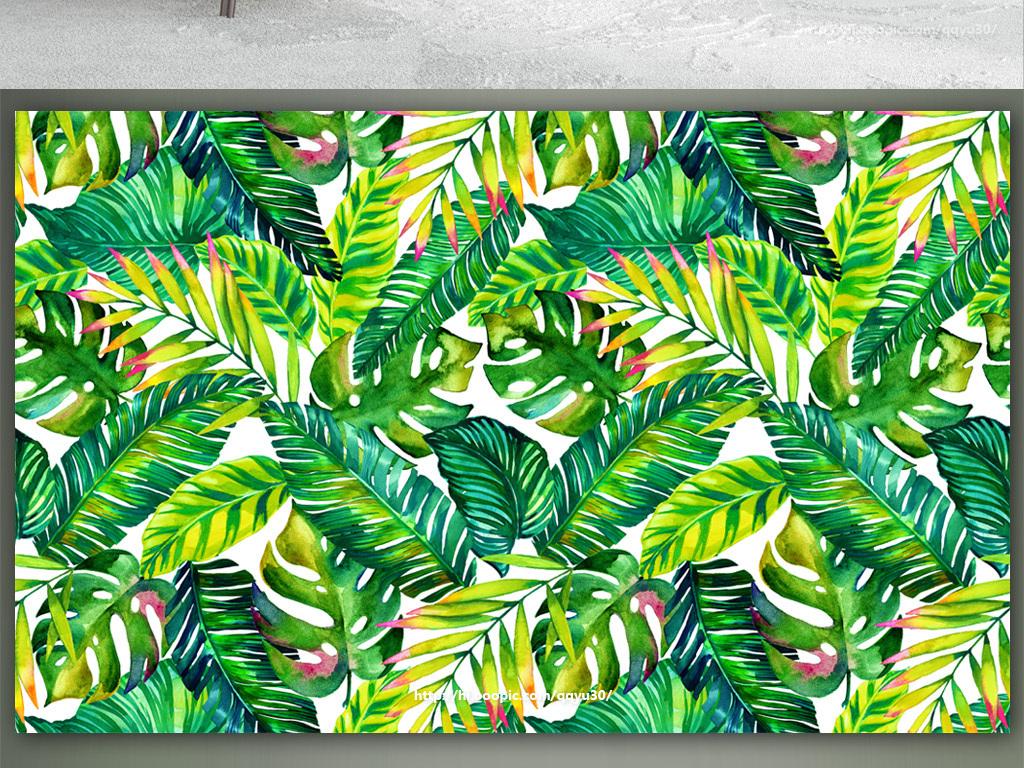 北欧水彩植物绿叶手绘背景墙