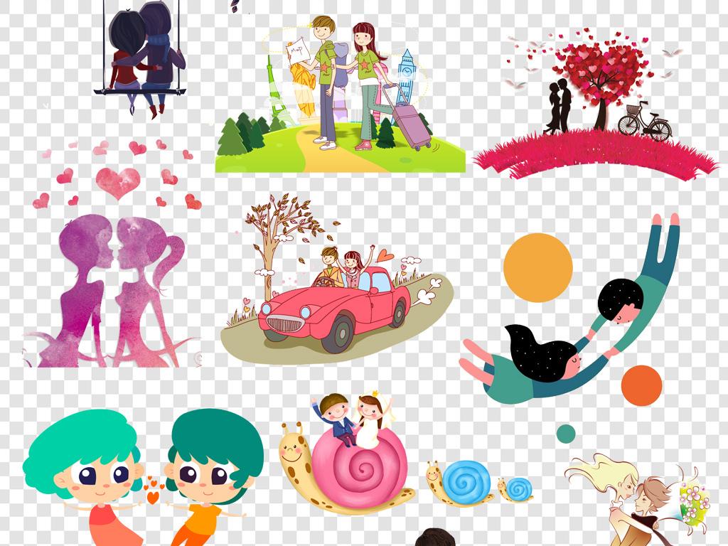 七夕情人节约惠彩色手绘浪漫拥抱接吻幸福恋爱牵手温馨手绘卡通情侣