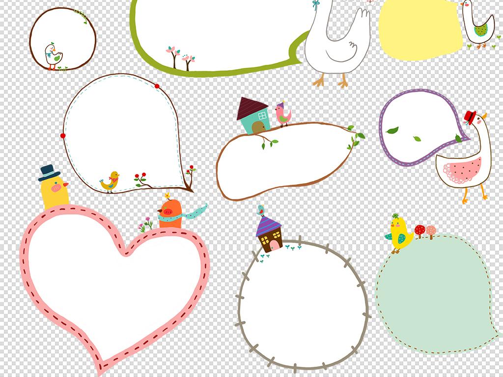 童趣手绘风格ppt模板