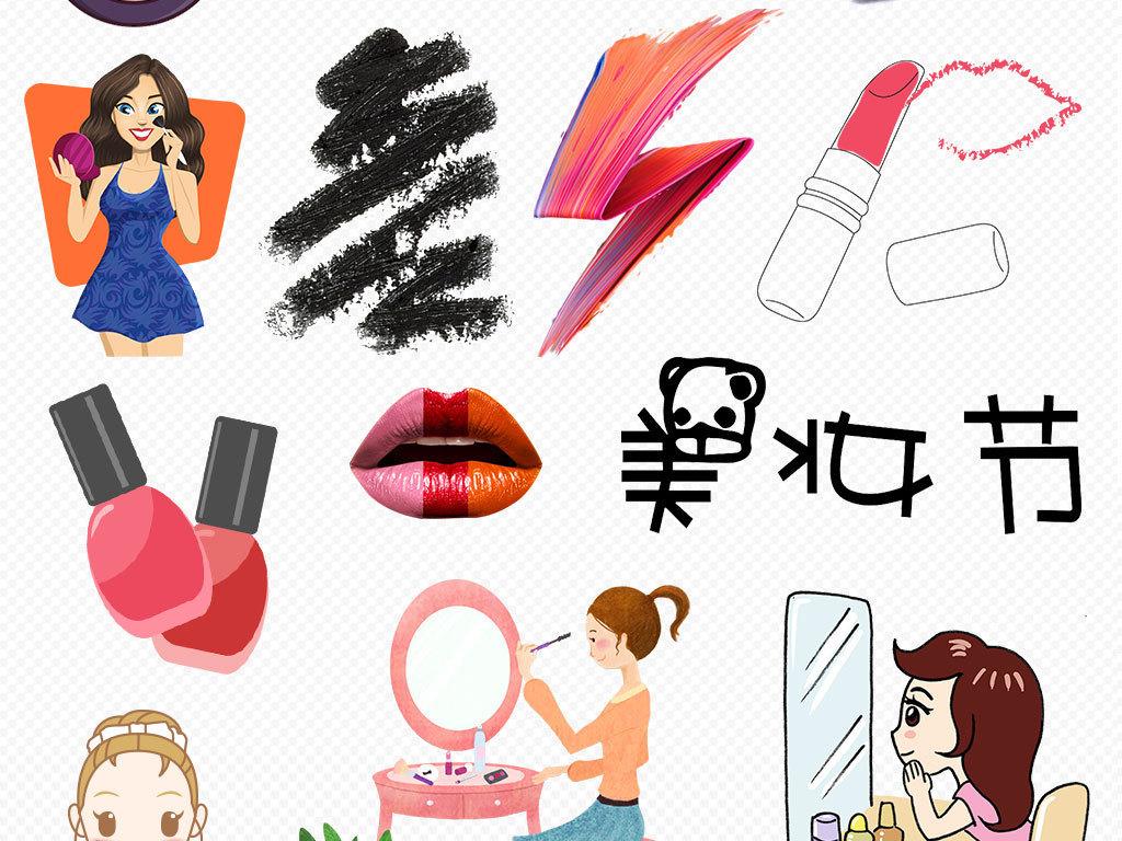 手绘化妆品彩妆手绘素材彩绘素材复古素材美发用品海报素材女人