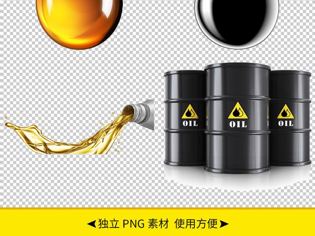 油桶                                  润滑油汽油石油容器石油元素