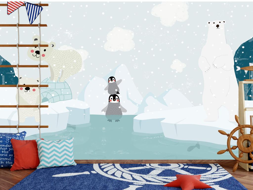 简约北欧背景墙手绘背景墙企鹅北极熊动物