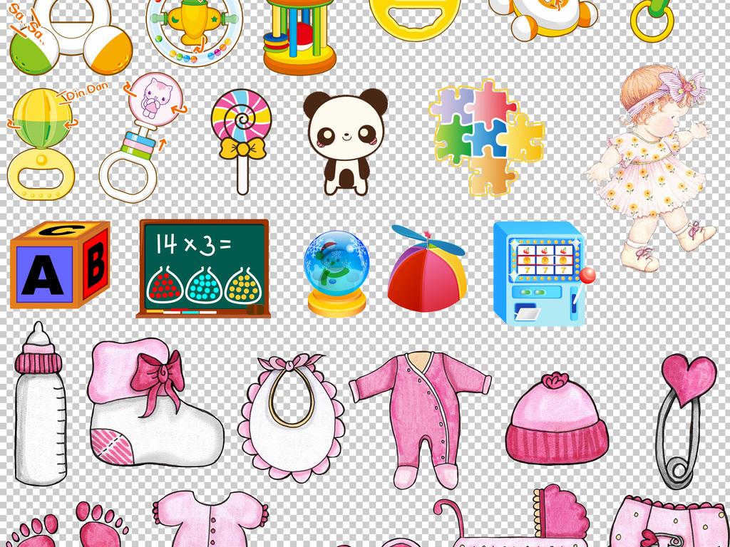 0061卡通儿童用品玩具婴幼儿用品免抠素材大全图片
