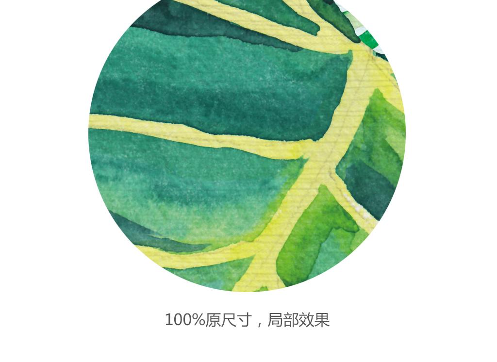 手绘水彩热带雨林植物斑马背景墙壁纸壁画