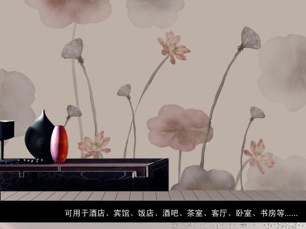 荷花装饰画壁画电视背景墙                                  荷叶