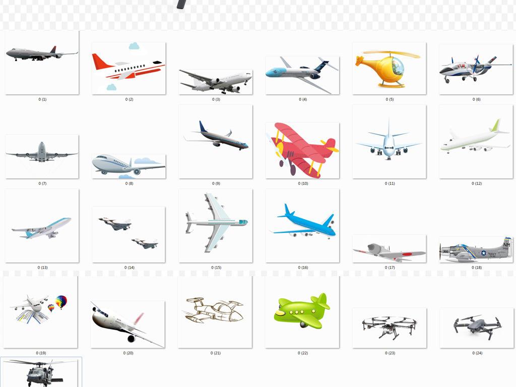 设计元素 其他 装饰图案 > 飞机png素材  飞机png素材图片素材参数