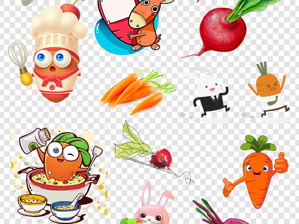 胡萝卜                                  蔬菜手绘龙猫