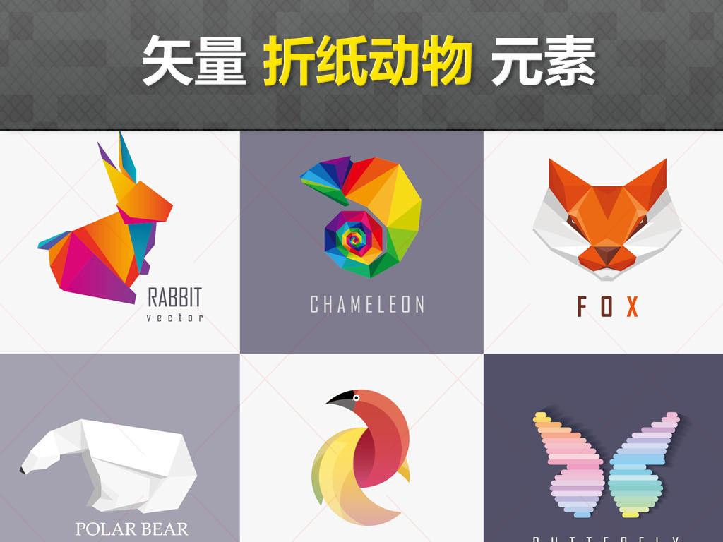 折叠动物折纸卡通卡通动物折纸动物折纸图片折纸艺术折纸宣传折纸飞机