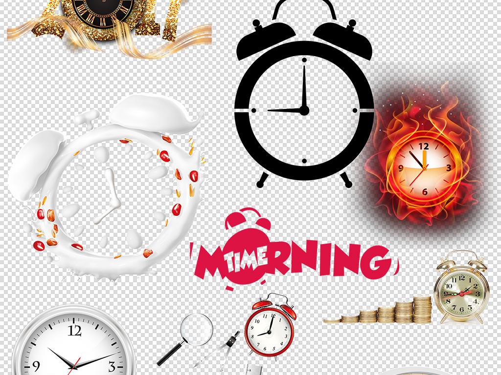 创意手绘时钟闹钟钟表png素材
