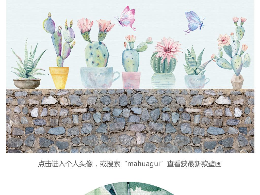 美式田园手绘仙人掌背景墙壁纸壁画图片设计素材_高清