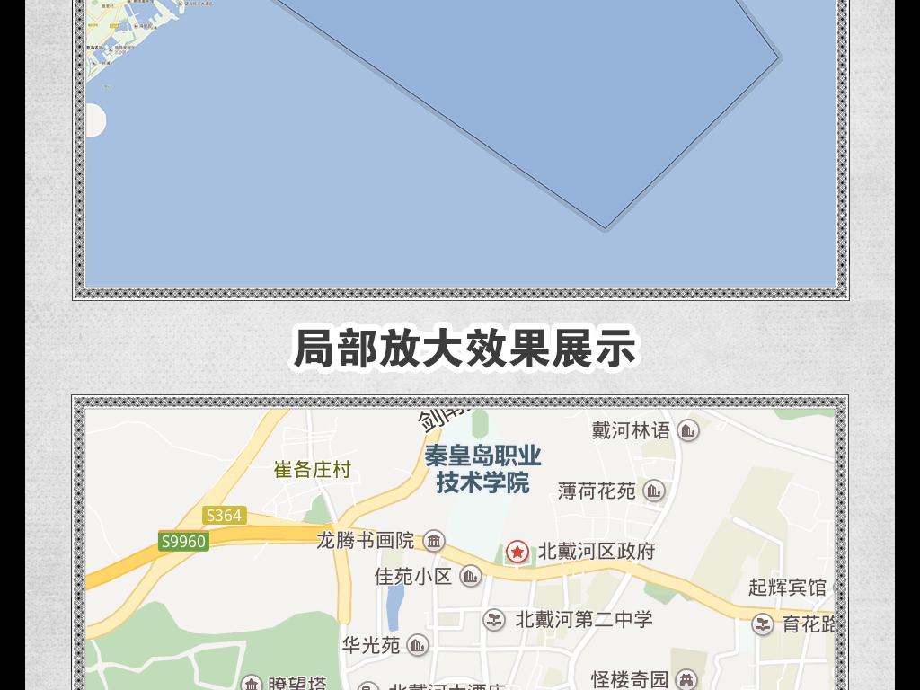 高清秦皇岛市北戴河区地图