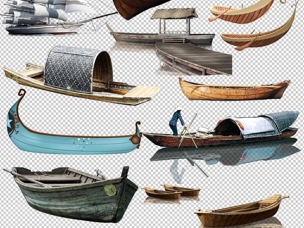 我图网提供精品流行中国风古典木舟小船png素材大全下载,作品模板源文件可以编辑替换,设计作品简介: 中国风古典木舟小船png素材大全 位图, RGB格式高清大图,使用软件为 Photoshop CS6(.png) 小船png素材 木舟