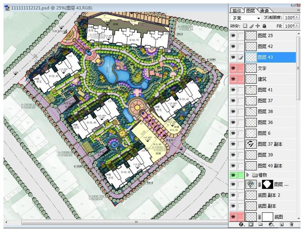小区景观规划psd分层彩色平面图