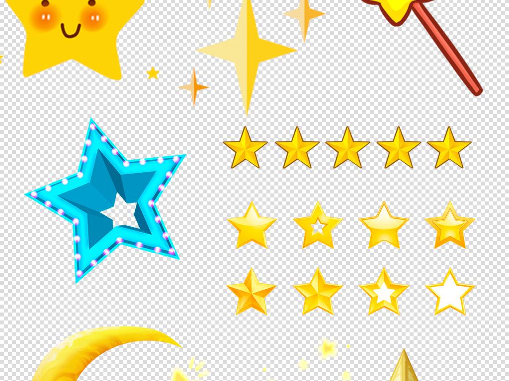 卡通星星月亮儿童海报素材图片下载png素材-其他-我