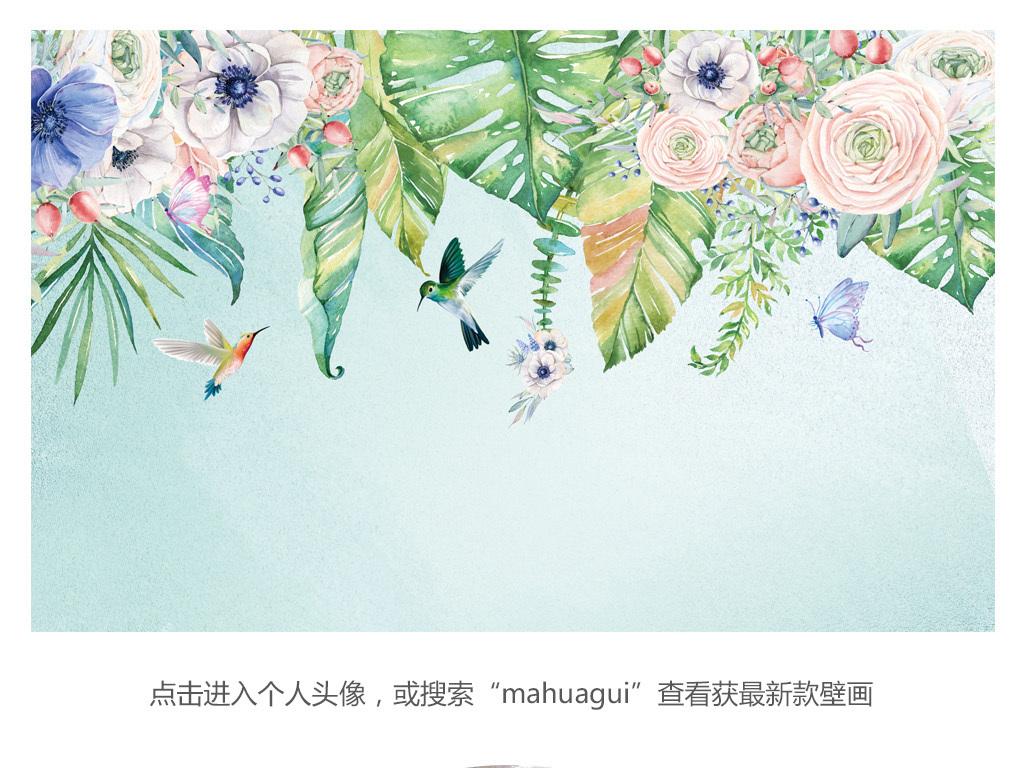 欧式小清新文艺手绘热带植物花朵背景壁纸壁画