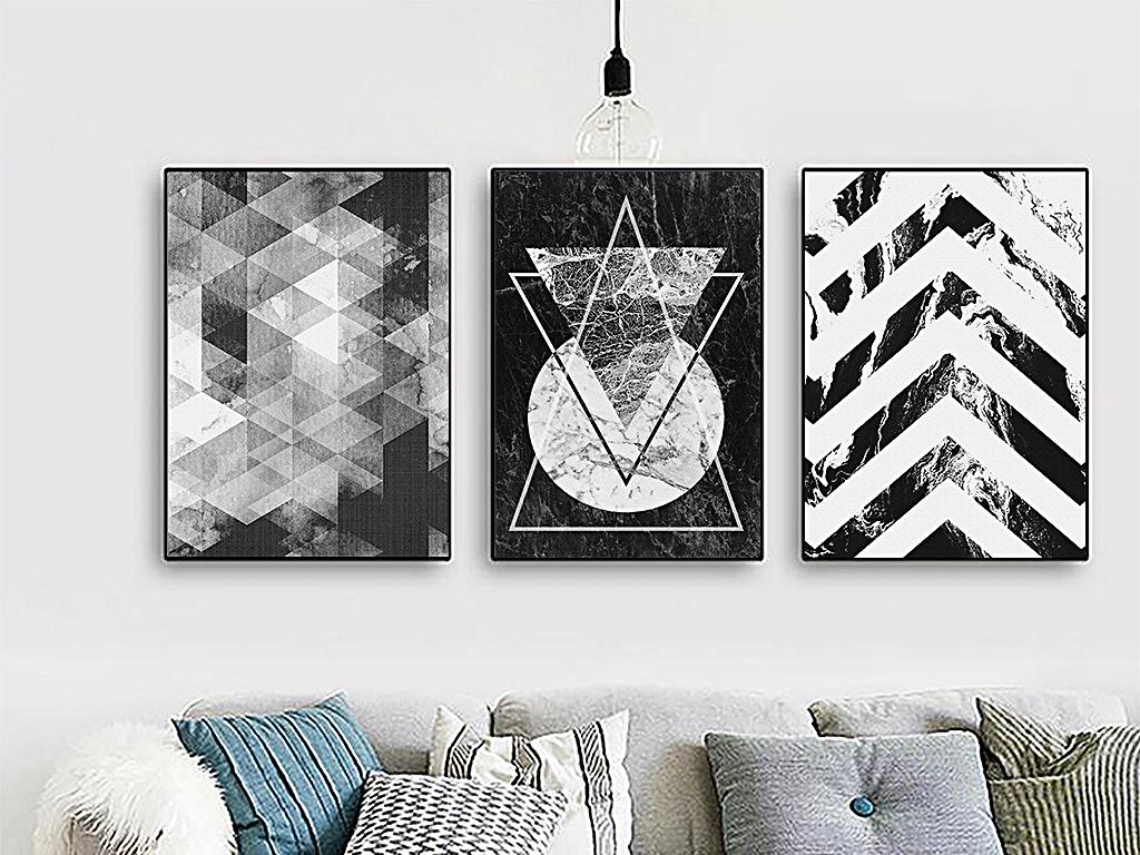 北欧抽象几何黑白装饰画