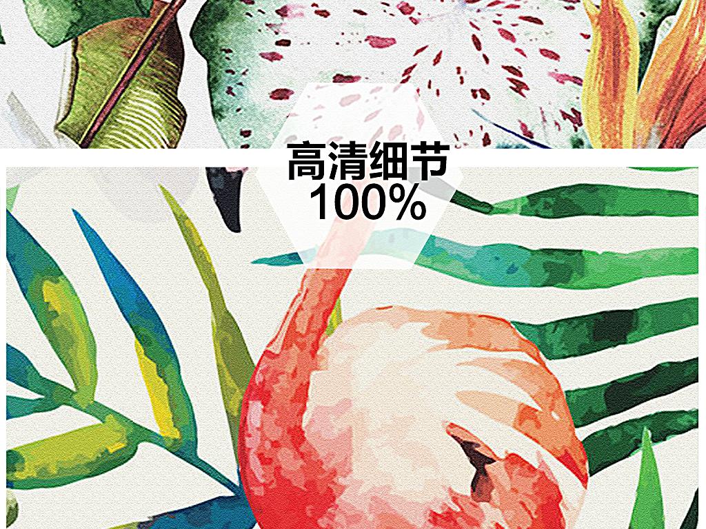 北欧小清新火烈鸟热带植物水彩三联装饰画 位图, cmyk格式高清大图