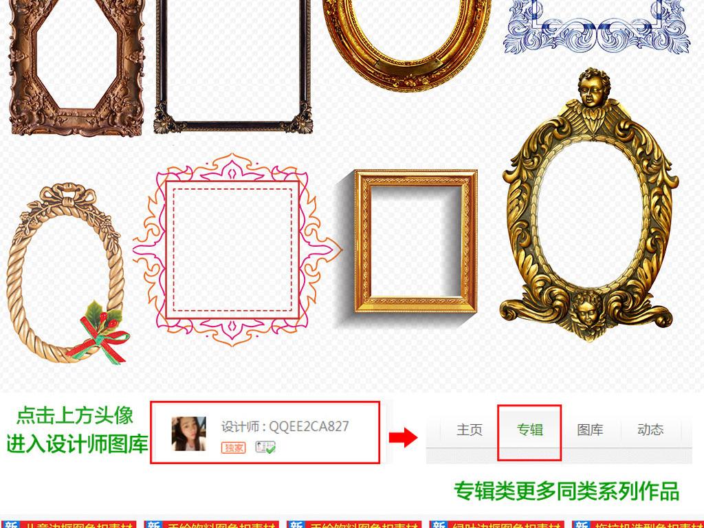 ppt 背景 背景图片 边框 模板 设计 相框 1024_768
