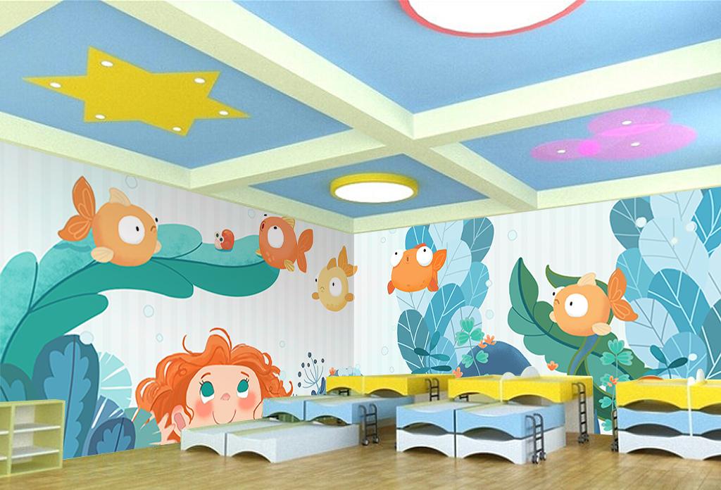 手绘卡通海底鱼缸金鱼小女孩儿童房背景墙