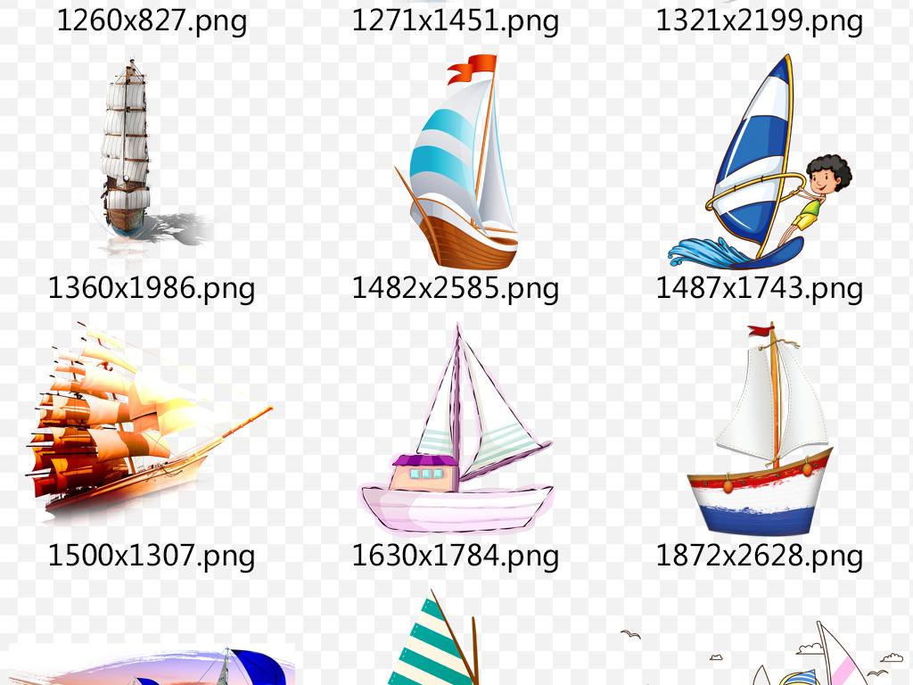 手绘中国风海景复古船舶模型大海淡淡的大气帆破浪金色光线七彩帆船