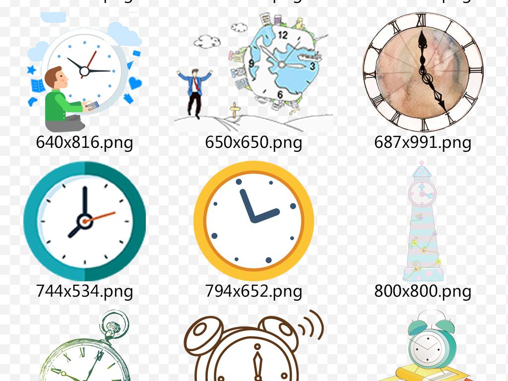精品卡通手绘儿童闹钟时钟钟表png素材