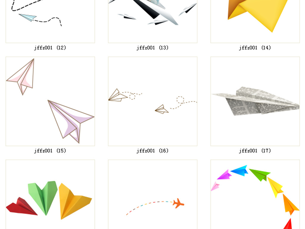 png)                                  卡通纸飞机彩色纸飞机纸飞机