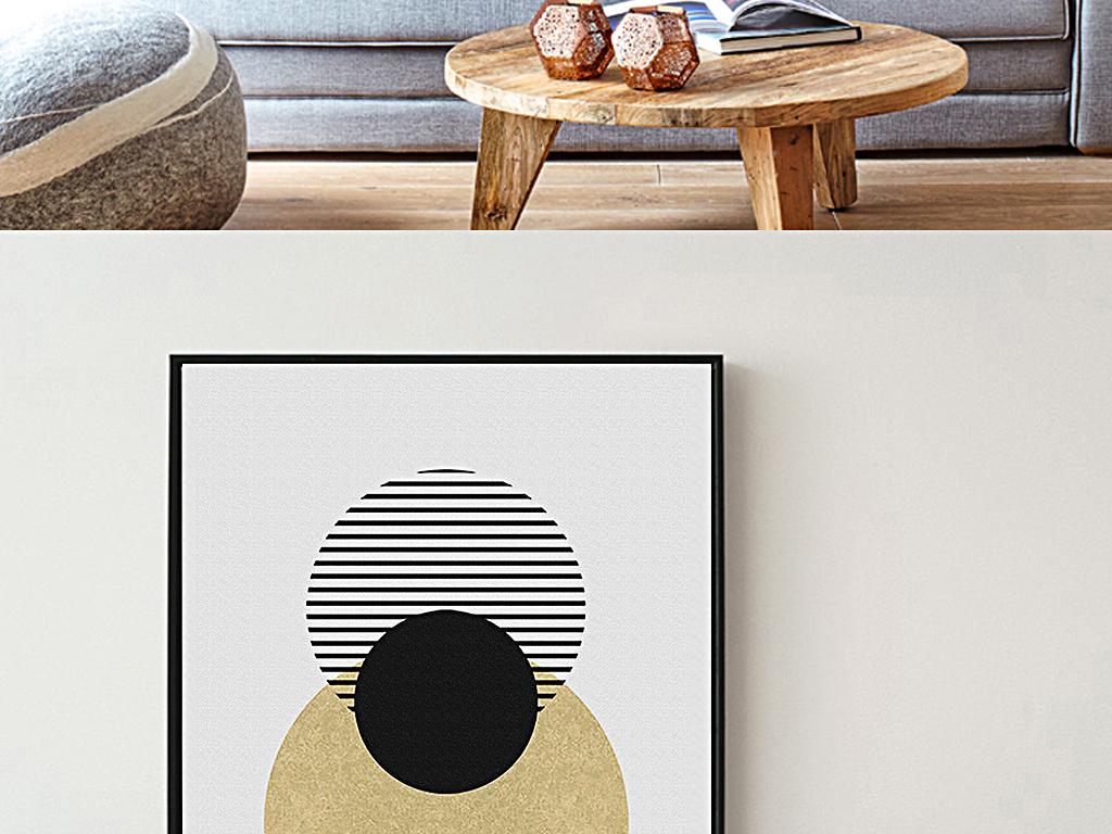 抽象艺术线条装饰画现代几何无框画