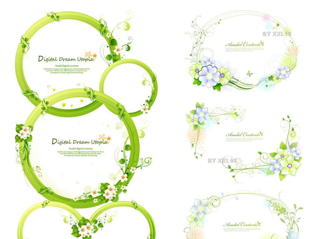 小清新植物花朵艺术花环展板公告板边框ai格式矢量图设计素材