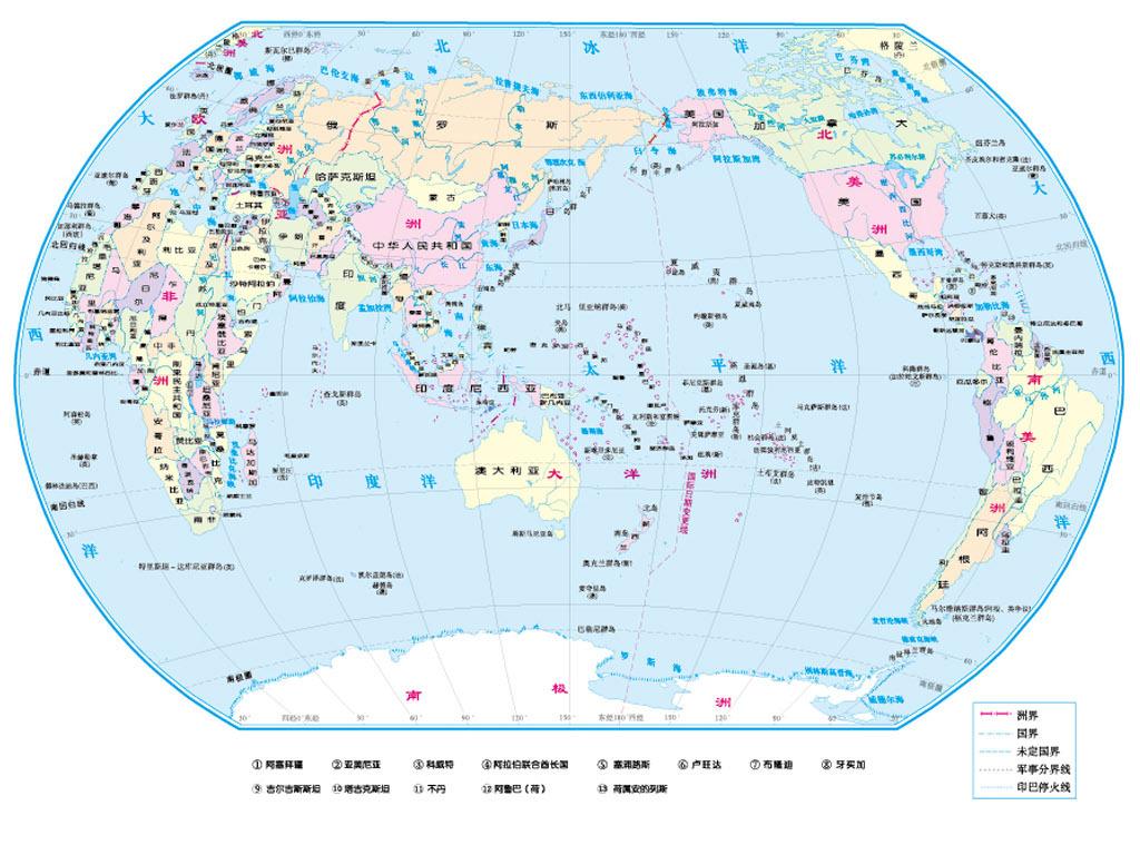 地球地球仪世界地图大陆版图ai格式矢量图平面设计素材