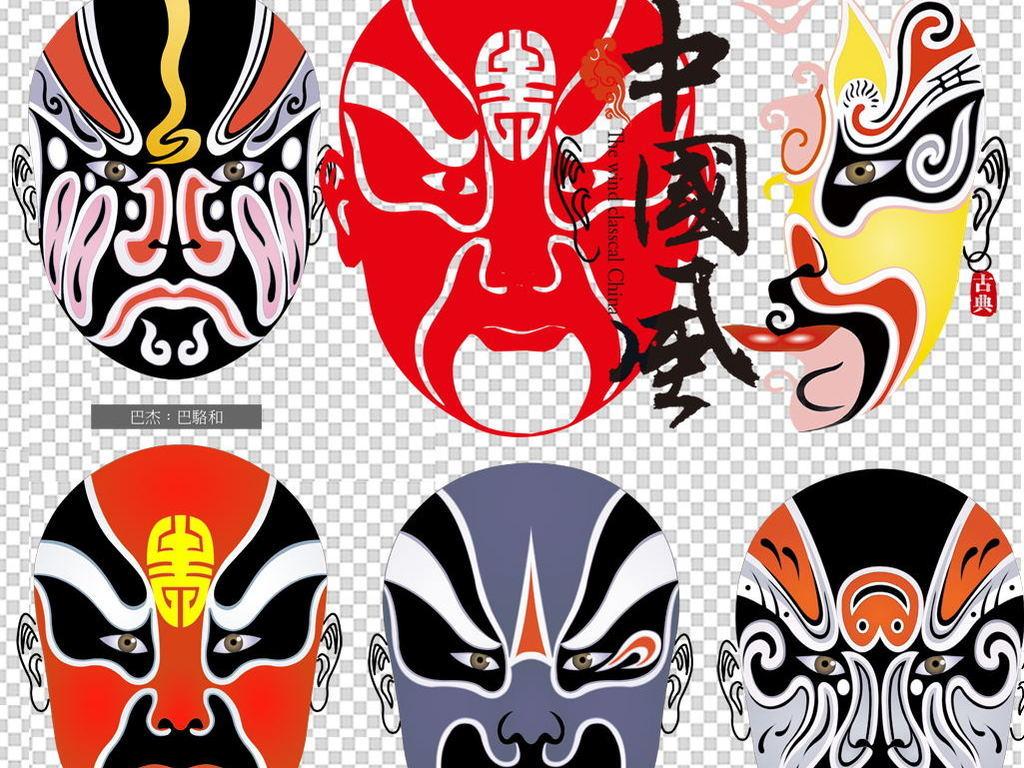 设计元素 人物形象 动漫人物 > 国粹京剧脸谱生旦净末丑素材集合