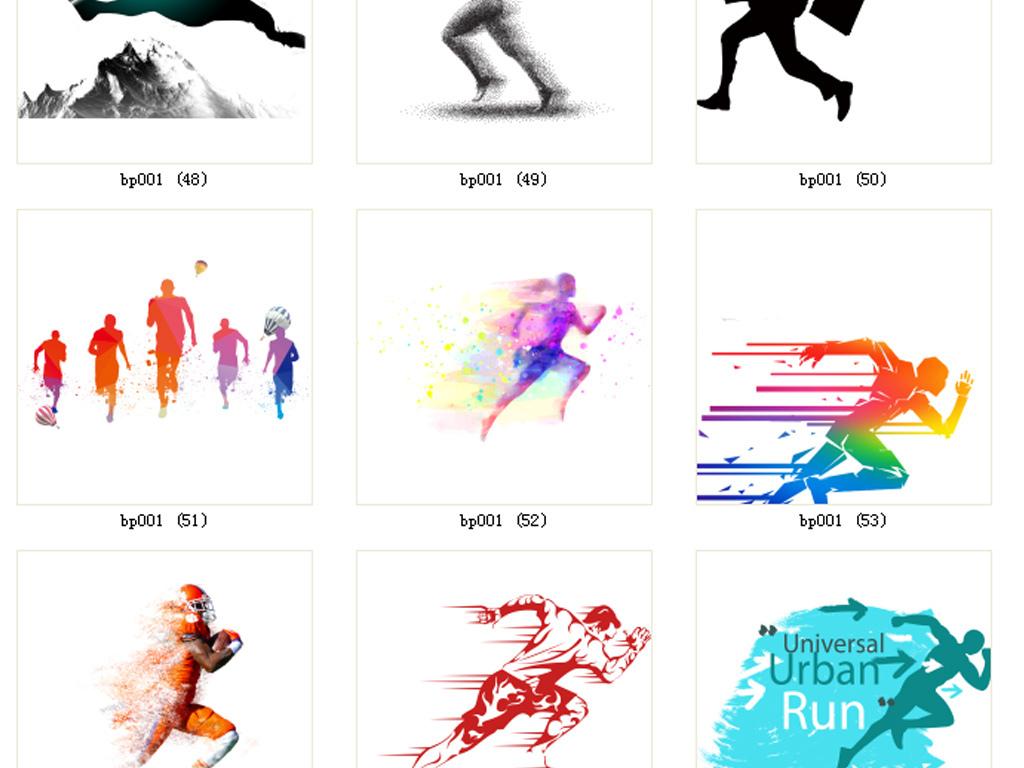 奔跑人物跑步奔跑吧运动会