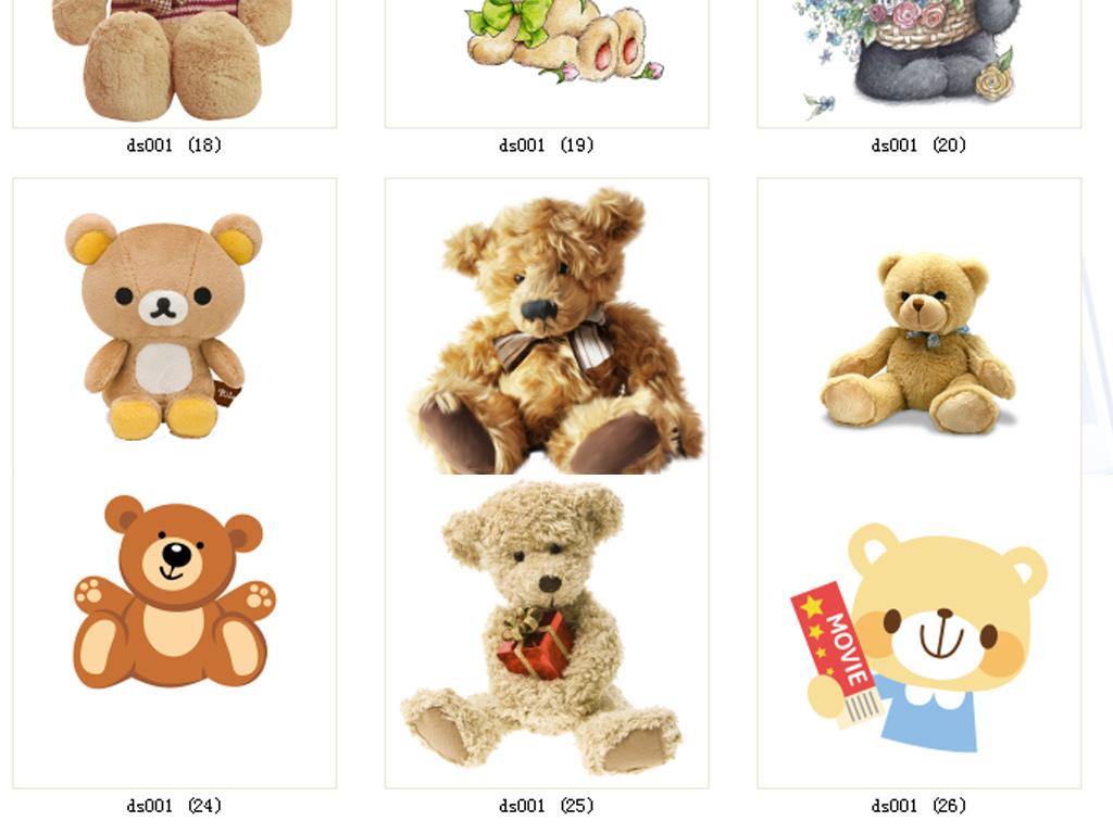 抱抱熊熊仔可爱的卡通熊卡通小熊