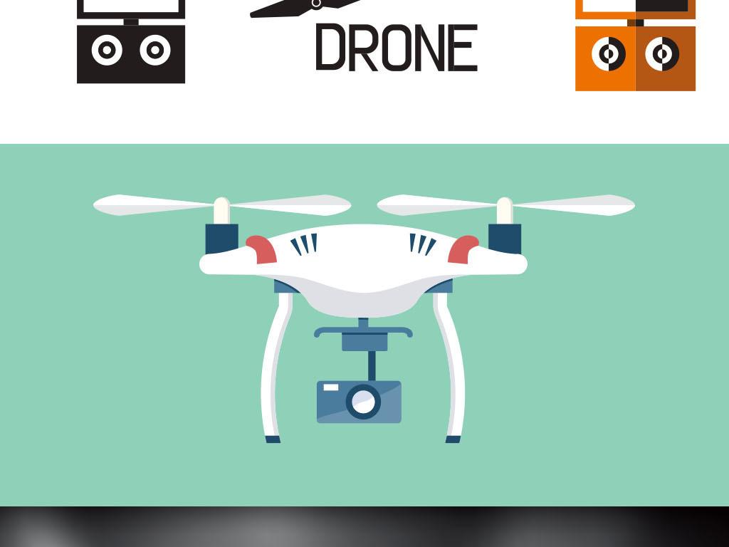 飞机直升机智能无人机快递工具素材扁平化标志无人机扁平化素材飞行器