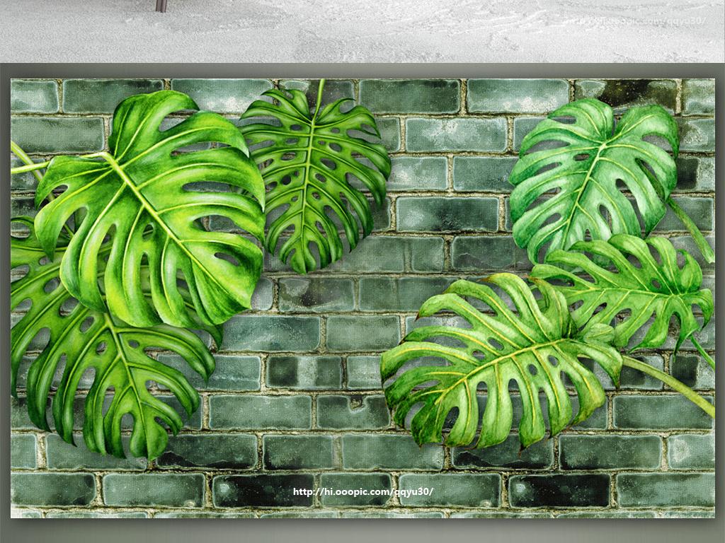 北欧植物绿叶砖墙手绘背景墙