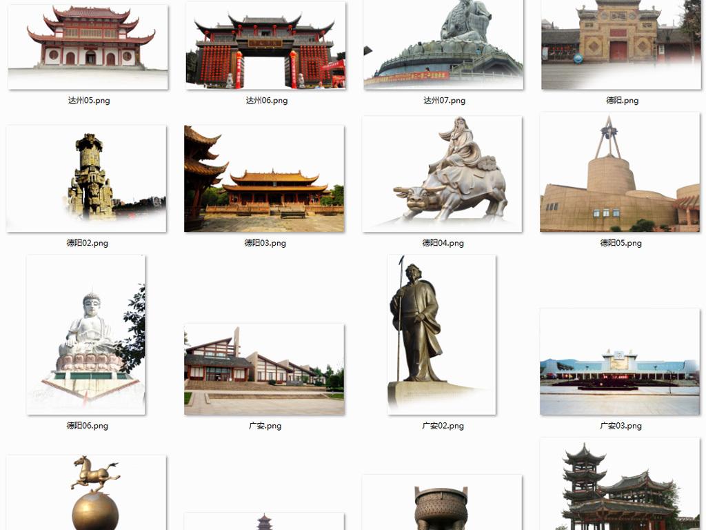 设计元素 其他 中国风素材 > 精品四川省各城市标志性建筑素材合辑