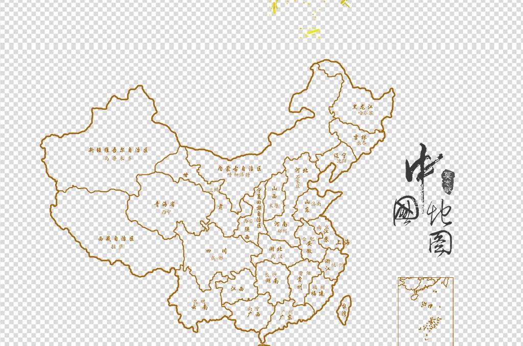 编号:16828312 标题:中国地图PNG透明背景素材 关键词: 中国地图PNG透明背景素材模板下载 中国地图PNG透明背景素材图片下载
