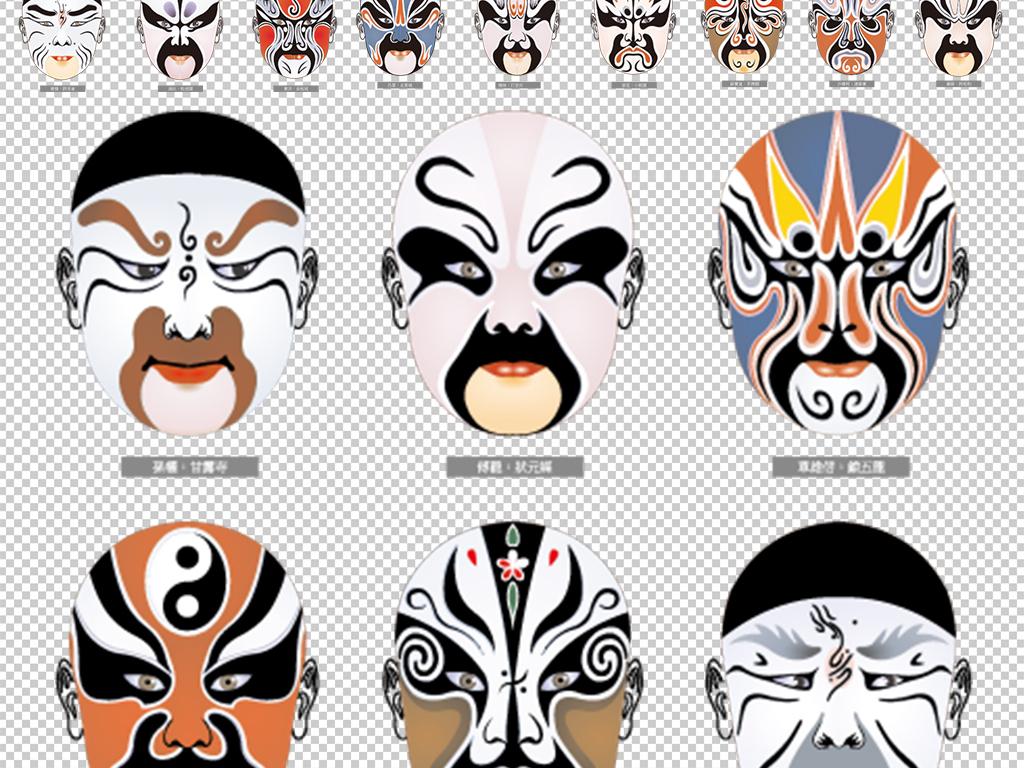 古典京剧脸谱海报设计素材图片