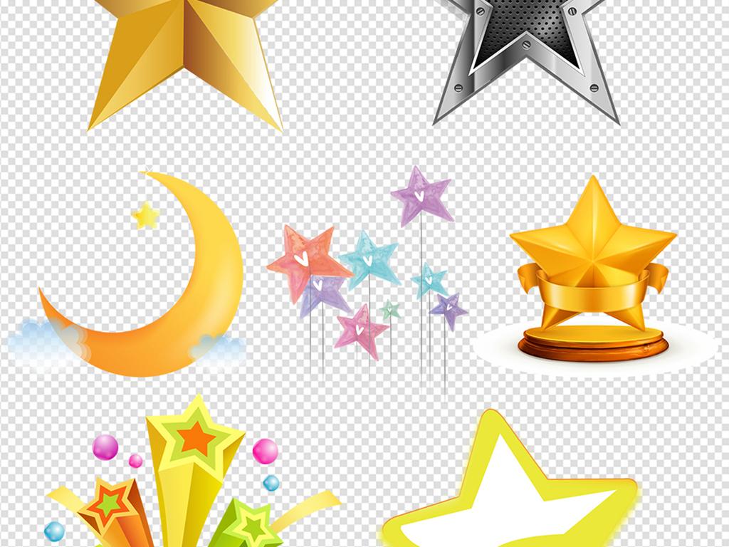 闪光星星月亮                                          可爱星星
