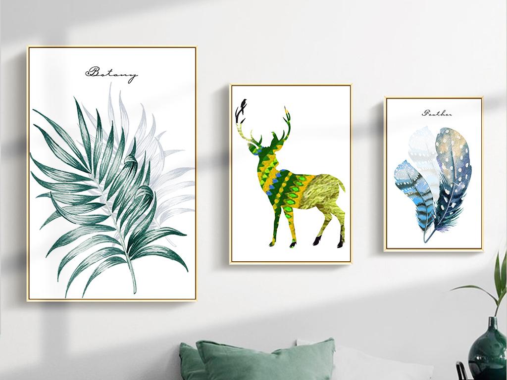 北欧清新手绘麋鹿植物羽毛组合装饰画系列
