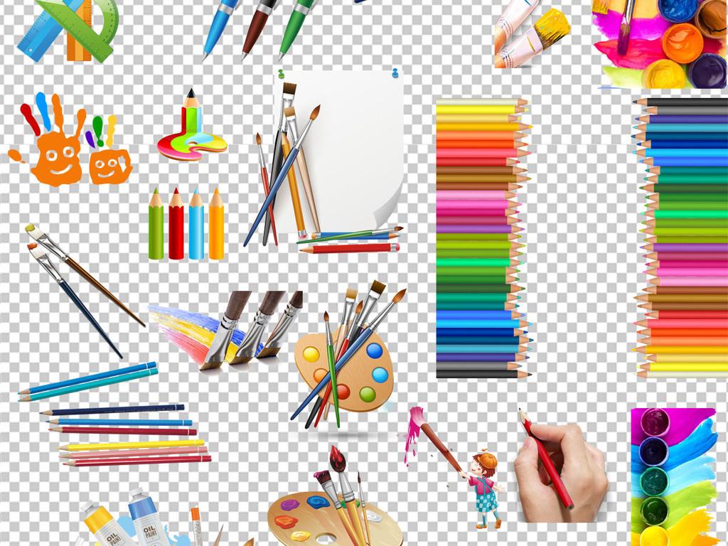 美术绘画画画工具png免扣素材图片