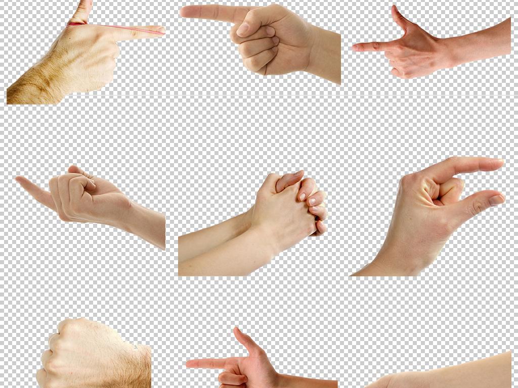 各种人物肢体行为动作手势图片png