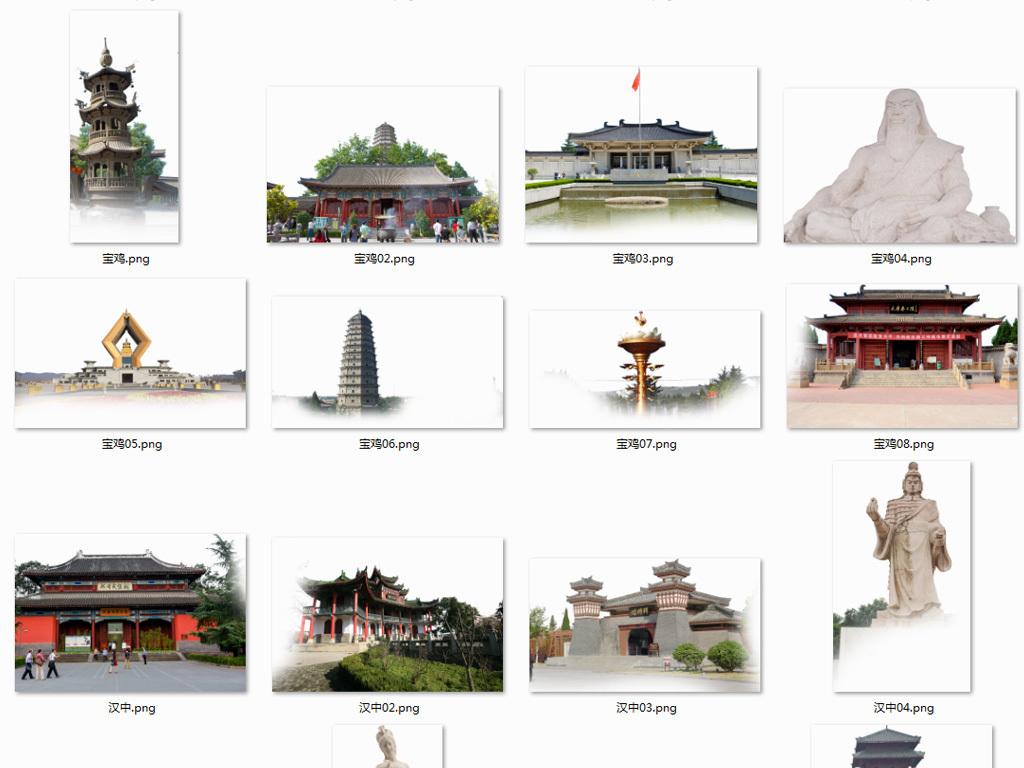 设计元素 其他 中国风素材 > 精品陕西省各城市标志性建筑素材合辑