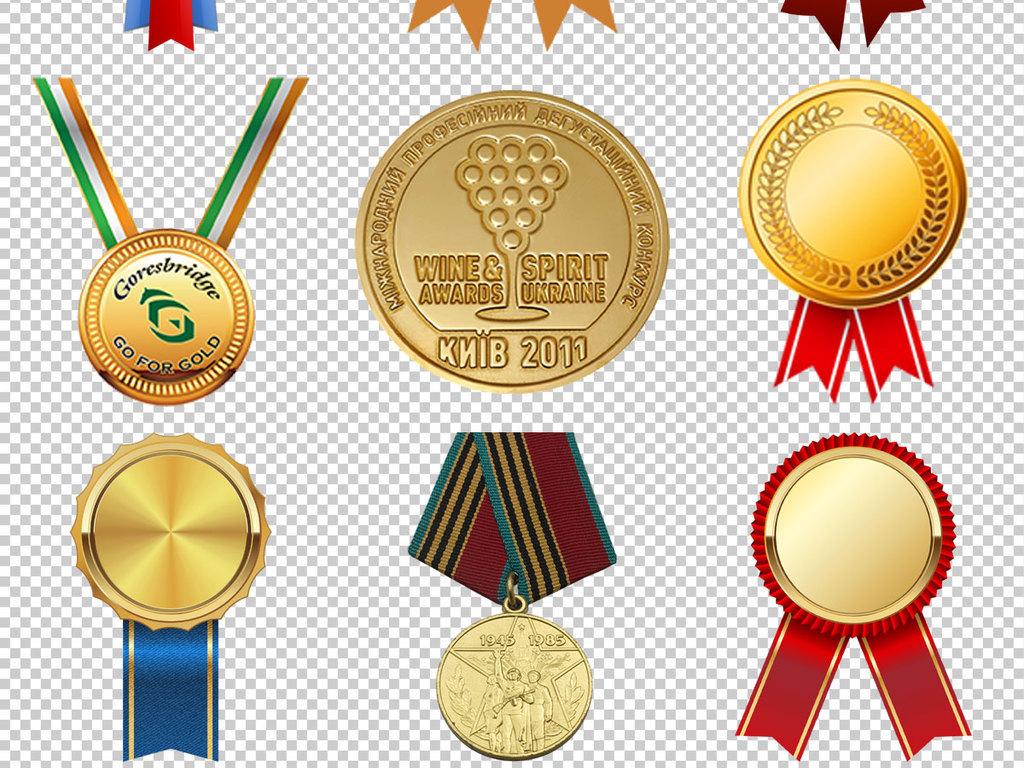 我图网提供精品流行各种奖牌免抠png透明图层素材下载,作品模板源文件可以编辑替换,设计作品简介: 各种奖牌免抠png透明图层素材 位图, RGB格式高清大图,使用软件为 Photoshop CC(.png) 空白奖牌