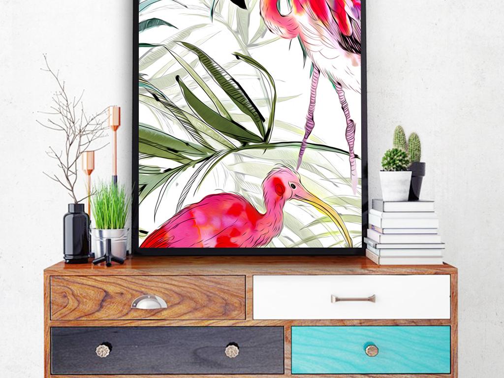 北欧小清新手绘水彩火烈鸟植物装饰画无框画