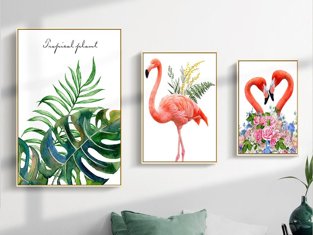北欧现代清新手绘火烈鸟植物花卉装饰画五联